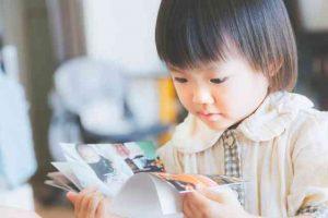 本を読む小さな子